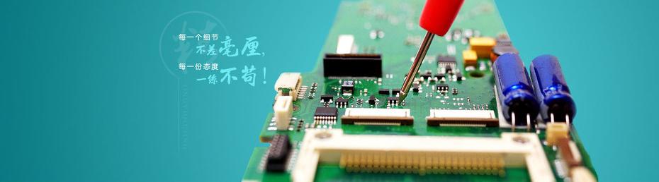 万博体育电脑客户端电器